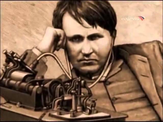 Битва электрических королей Томас Эдисон Никола Тесла
