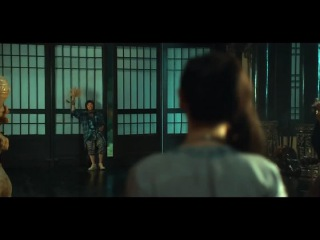 Золотой монах» (2017): Трейлер