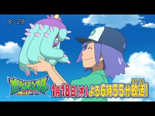 POKEMON SUN AND MOON EPISODE 58 PREVIEW