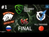 [RU#1] Virtus.Pro vs VGJ.Thunder (BO5) | The Bucharest Major | GRAND FINAL | 11.03.2018