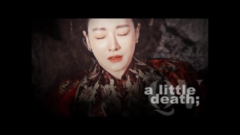 Son Oh Gong Jin Seon Mi [A Little Death]