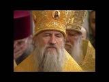 Патриарх Алексий Второй Литургия 2008 полная версия