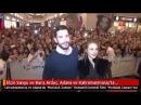 Elçin Sangu Barış Arduç ❤️ New report ❤️ Kahramanmaraş Adana gala for the ❤️ Mutluluk Zamanı ❤️
