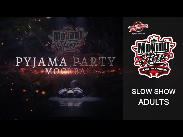 Pyjama Party | ADULTS | SLOW SHOW | MOVING STAR 2017