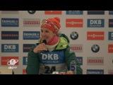 Эстерсунд 2017. Пресс-конференция после женского спринта: Херрман, Брезаз и Джима