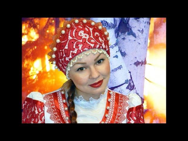 Припевки Липецкой области (Канарейка) - Ольга Салеева.Фото...