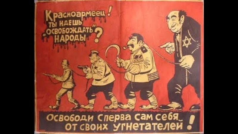 Красная душа (документальный фильм) Сталинизм » Freewka.com - Смотреть онлайн в хорощем качестве