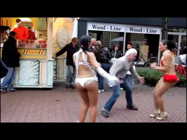 Танцуем Боба Боба Гога Ремикс Прикольные танцы и танцоры