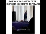 Торегали Тореали на концерте в Павлодаре