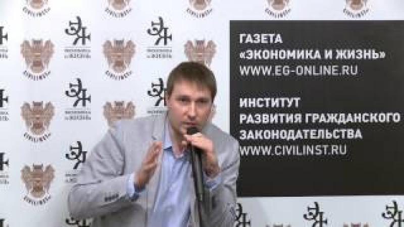 Евгений Меньшиков. Коммерциализация РИД: варианты использования исключительны ...