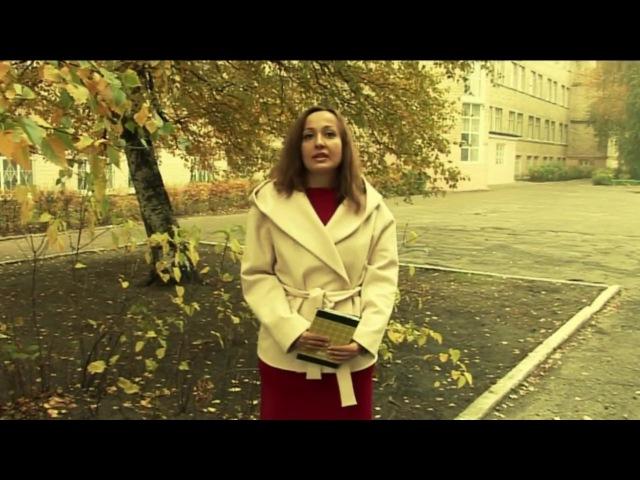 Відео-резюме вчителя німецької мови Харківської гімназії 34 Шевченко Світлани