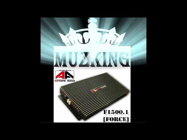 Усилитель Airtone Audio F1500.1 Force ЗАМЕР