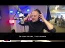 Интервью с Carla's Dreams на DiGi FM 28 02 2018 субтитры