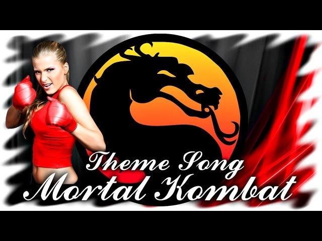 Mortal Kombat Theme ★ Remix Song ★ New Music