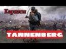 Tannenberg - карта Карпаты. Челендж в противогазе!
