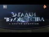 Фрагмент фильма с Верой Лион на РЕН-ТВ