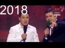 НОВОГОДНИЙ КВАРТАЛ 95 2018 КВАРТАЛ 95 НОВЫЙ ГОД