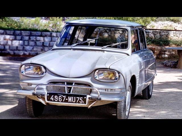 Citroen Ami 6 '1961 69 смотреть онлайн без регистрации