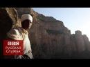Эфиопия: нелегкое восхождение к древней коптской церкви