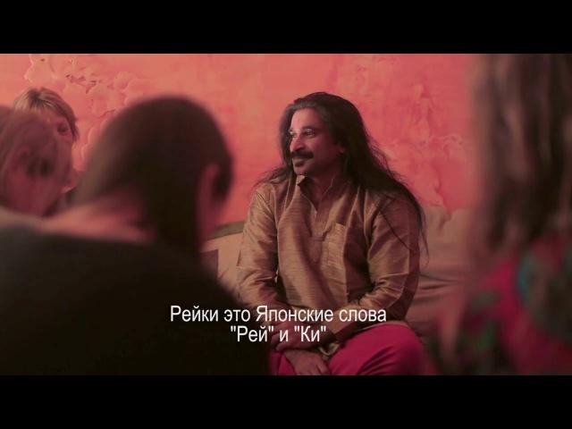Ретрит тур с учителем рейки SANKAR Aji