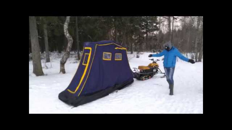 Самодельная зимняя палатка на снегоходные сани