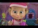 МАША И МЕДВЕДЬ. Играем в куклы. Мультики для детей кукла Маша видео