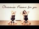 Waveya Choreography Christmas Present Christina Aguilera