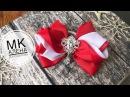 Бантики из лент 12см репса МК Канзаши Алена Хорошилова tutorial ribbon bows kanzashi diy