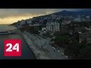 Четыре года назад судьба Крыма висела на волоске - Россия 24