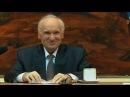 Воспитание человека (Николо-Угрешская семинария, 2012.03.27) — Осипов А.И.