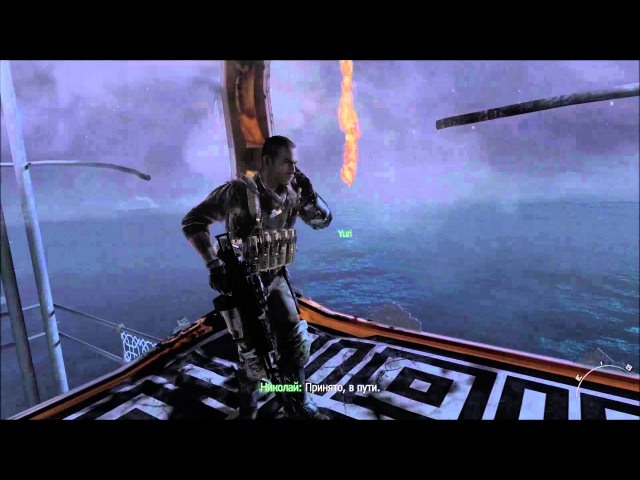 Call of Duty Modern Warfare 3 / Одиночная Игра / 17 Прах К Праху
