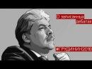 Грудинин. О записанных дебатах. Нейромир ТВ, 19/02/2018