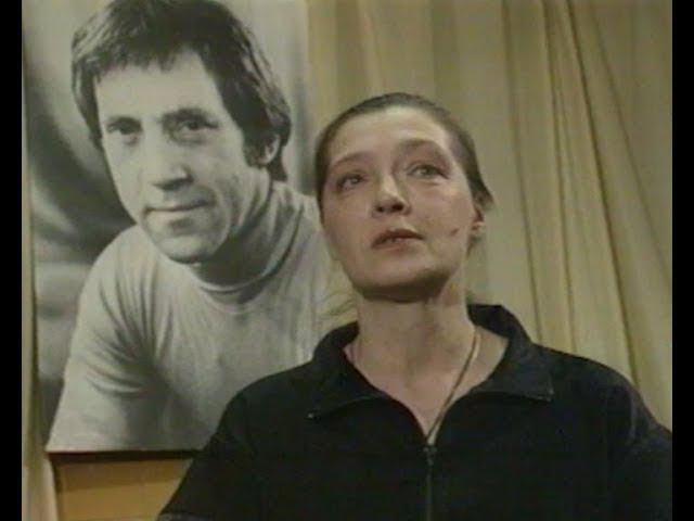 Близкие люди вспоминают о Владимире Высоцком в передаче