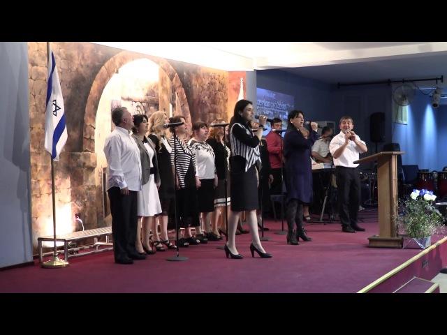 სახარების რწმენის ეკლესიაში იერუსალიმის