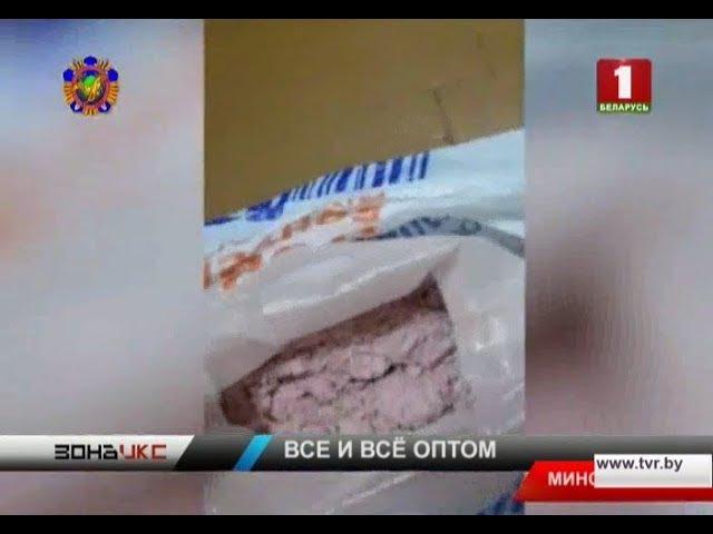 В Минском районе задержано 8 человек по подозрению в наркоторговле. Зона х