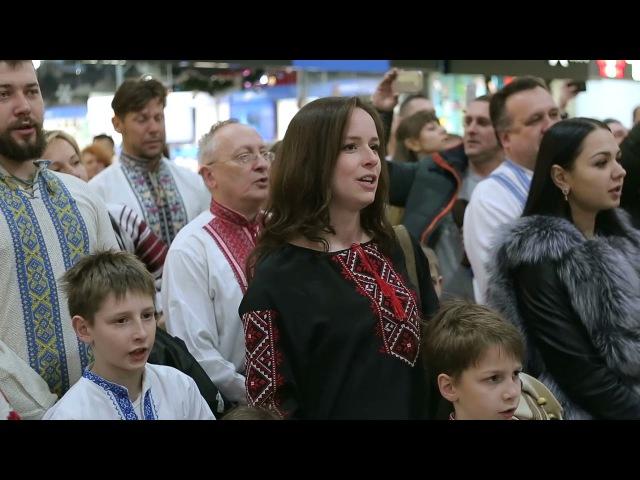 Різдвяний флешмоб-коляда у Тернополі Україна чекає на тебе