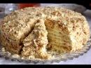 Ленивый НАПОЛЕОН за 20 минут! Рецепт торта БЕЗ ВЫПЕЧКИ!