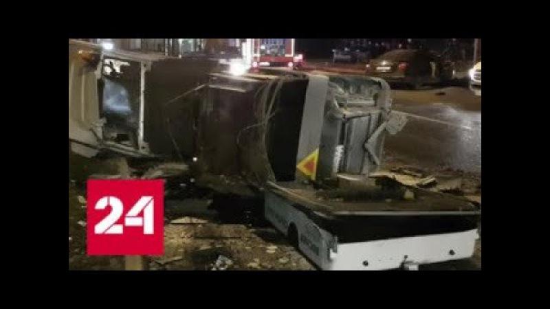Крупное ДТП на юго-востоке Москвы: пострадали два человека - Россия 24