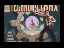 TECHNO TRAX 19 (XIX) FULL ALBUM 146:18 MIN (1997 HD HQ HIGH QUALITY TECHNO TRANCE RAVE ACID HOUSE)
