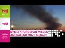 Как далеко распространяется дым от Kronospan из польского г Мелец