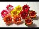 🌼Топ 🌼Продаж/Цветы Звездочки из лент 2.5 см🌼/Beautiful Flowers Kanzashi/Tutorial/D.I.Y