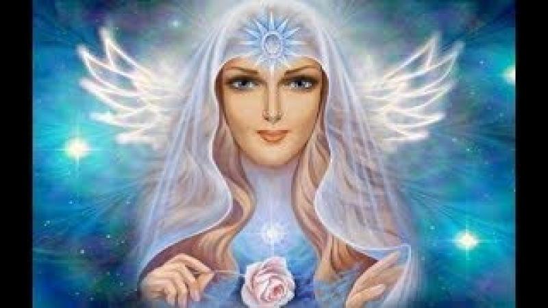 Архея Вера / Пробуждение к Любви / Найди свой Свет