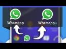 2 Whatsapp 2 ВКонтакте бір телефон мен кіруге болады