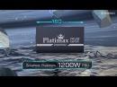 ENERMAX Platimax D.F., 80 PLUS Platinum PSU Series 1200/1050/850/750W
