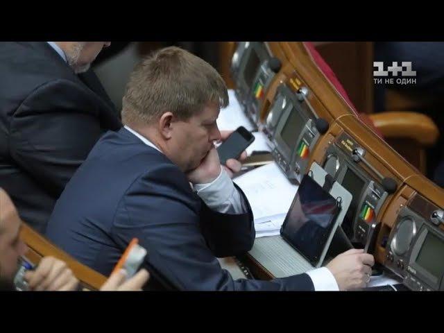 Як звуть коханок народних депутатів