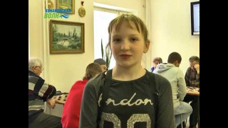 В Конаково прошли соревнования по шашкам