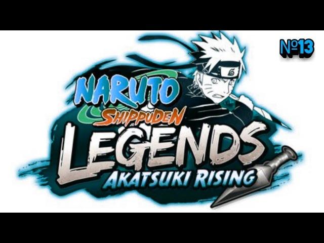 Сасори Красного Песка | Прохождение Naruto Shippuden Legends: Akatsuki Rising | PSP
