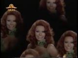 Софи Лорен Браво, куколка! или Кукла гангстера (итал. La Pupa Del Gangster)1975