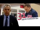Адвокаты Марины Герасимовой заявили отвод прокурору Бритвину