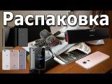 Распаковка LeEco Le Max 2, Lenovo k10e70, Homtom HT37, Vargo Ivargo и суперколонка Sardine